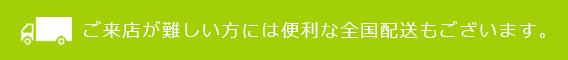 理美容器材総合卸 株式会社 クロサキ